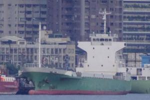 Photo of YAN YI ship