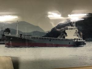 Photo of TAVANGAR ship