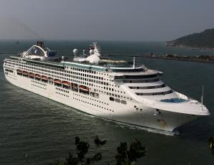 Photo of Sun Princess ship