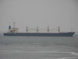 Photo of SAMANTA ship