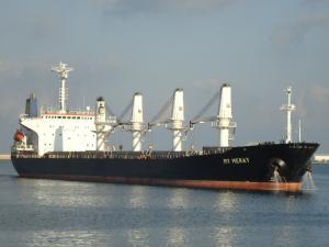 Photo of MY MERAY ship