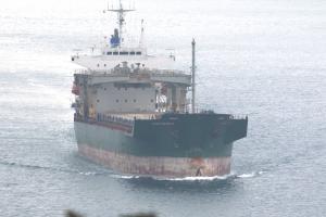 Photo of SIMA ship