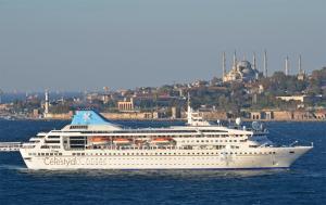 vessel photo CELESTYAL NEFELI