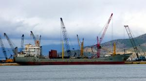 Photo of KAFKAMETLER ship