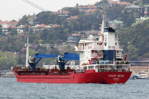 Photo of KAZIM GENC ship