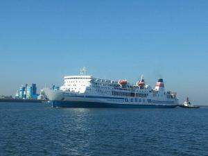 Photo of GRAND PEACE ship