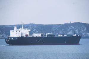 Photo of POLAR SPIRIT ship