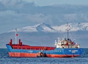 Photo of HAV ZANDER ship