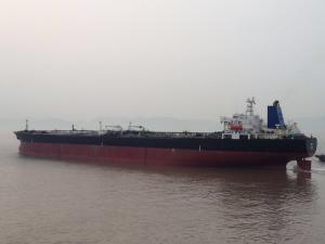 Photo of NIPA ship