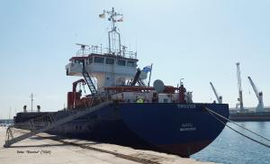Photo of MN GLORY ship