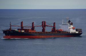 Photo of XIKIM ship
