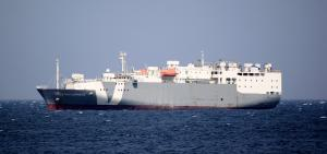 Photo of HOLSTEIN EXPRESS ship
