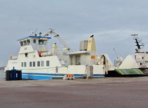 Photo of ARLAN ship