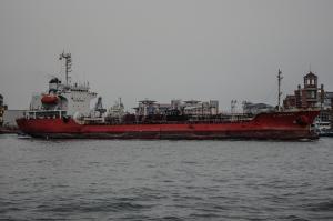 Photo of LOTUS RIVER ship