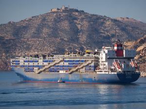 Photo of NADA ship