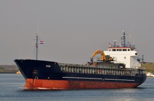 Photo of VITIN ship