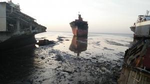 Photo of CHENAN ship