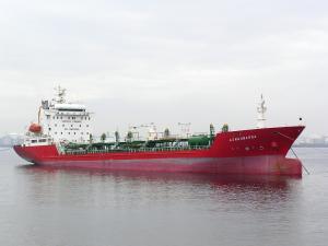 Photo of GENIUS ship