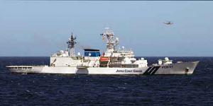 Photo of SHIKISHIMA ship