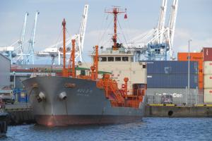 Photo of ASAHI ACE ship