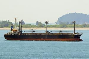 Photo of TAJ ship