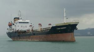 Photo of MT FAIR ENERGY ship