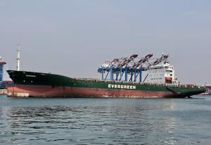 Photo of CONCORD ship