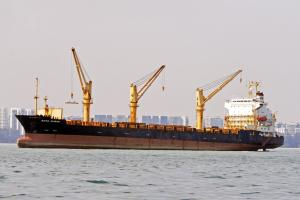 Photo of KOTA AKBAR ship