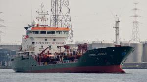 Photo of KORD WIND ship