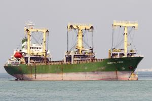 Photo of MV.TUNAS BARU ship
