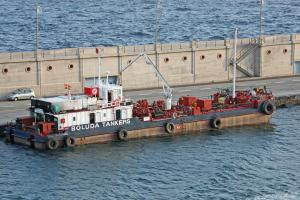 Photo of MERCURIA ship