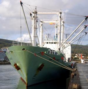 Photo of NEW TAKATSUKI ship