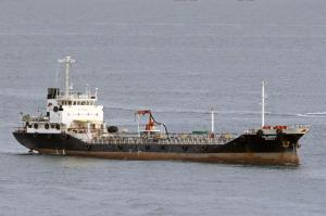 Photo of SALAM ship