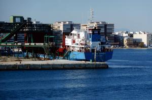 Photo of WILSON HUMBER ship