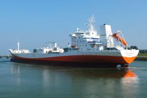 Photo of OURO DO BRASIL ship