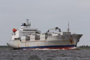 Photo of YONG XIANG 3 ship