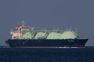 Photo of LNG VESTA ship