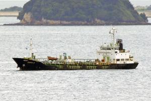 Photo of ERICA 9 ship