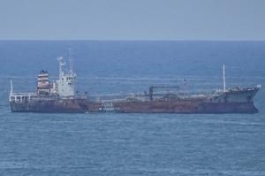 Photo of MOUSON 328 ship