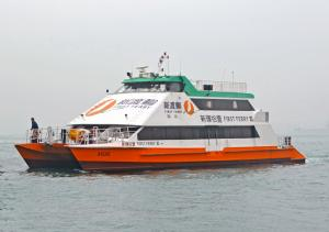Photo of FIRST FERRY XI ship