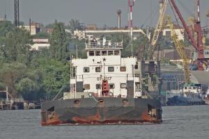 Photo of OT-2117 ship