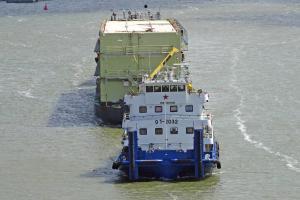 Photo of OT2032 ship