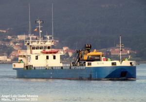Photo of OMARSUB TRES ship