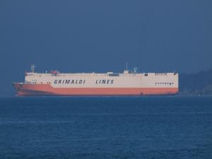 Photo of SPES ship
