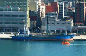 Photo of ZI HONG ship