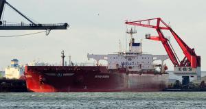 Photo of BERGE BUREYA ship
