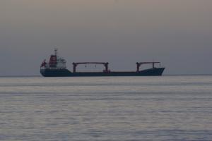 Photo of MV VAT ship