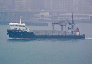 Photo of CHAI WAN ship