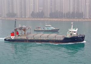 Photo of NIM WAN ship