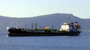 Photo of AEGEAN ACE ship